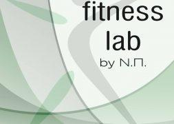 Fitness lab by Ν.Π.