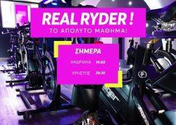 Mad Gym | RealRyder Studios - iQniter software