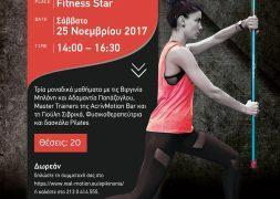 ActivMotion Bar® Master Classes