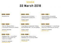 4th Train Setters® Workshop | 22/03/2018 Athens