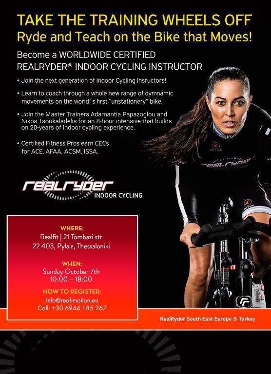 Realryder Certification Seminar Worldwide Certification Real Motion