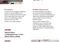 Da Vinci BodyBoard Certification | 16/12/2018, Athens
